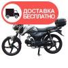 Мотоцикл Spark SP125C-2CF - изображение 3