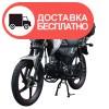 Мотоцикл Spark SP125C-2CF - изображение 1