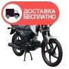 Мотоцикл Spark SP125C-2CF - изображение 2