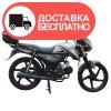 Мотоцикл Spark SP125C-2CF - изображение 5