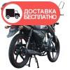 Мотоцикл Spark SP125C-2CF - изображение 6