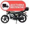 Мотоцикл Spark SP125C-2CFО - изображение 3
