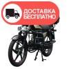 Мотоцикл Spark SP125C-2CFО - изображение 1