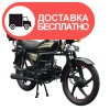 Мотоцикл Spark SP125C-2CFО - изображение 2