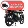 Мотоцикл Spark SP125C-2CFО - изображение 6