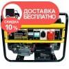 Бензиновый генератор Кентавр КБГ 605Э/3 - изображение 2