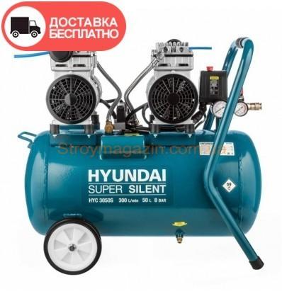 Компрессор безмасляный Hyundai HYC 3050 S
