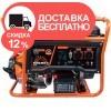 Генератор бензиновый Vitals JBS 2.8b - изображение 9