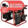 Генератор бензиновый Vitals JBS 2.8b - изображение 5