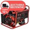 Генератор бензиновый Vitals JBS 2.8b - изображение 3
