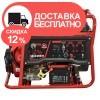 Генератор бензиновый Vitals JBS 6.0ba