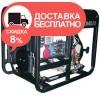 Дизельный генератор Hyundai DHY 6000LE-3 - изображение 1
