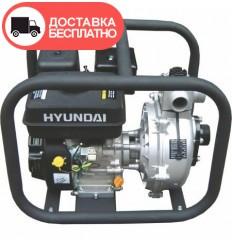 Высоконапорная мотопомпа Hyundai HYH-50