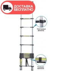 Телескопическая лестница Кентавр-3,8 м