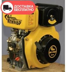 Дизельный двигатель Кентавр ДВС-300ДЭ