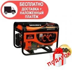 Бензино-газовый генератор Vitals ERS 2.0bg