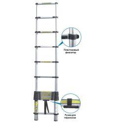 Телескопическая лестница Кентавр-3,2 м