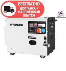 Дизельный генератор Hyundai DHY 6000SE 3
