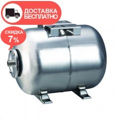 Гидроаккумулятор Насосы+Оборудование HT 100SS