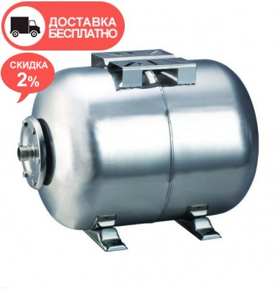 Гидроаккумулятор Насосы+Оборудование HT50SS