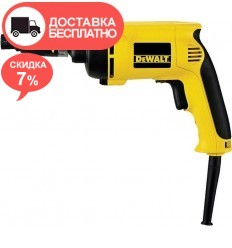 Сетевой шуруповерт DeWalt DW263K