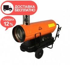 Обогреватель дизельный Vitals DHC-801