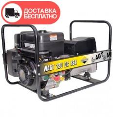 Сварочный генератор WAGT 220 DC BSB SE