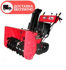 Снегоуборщик Кентавр СУ7113Е