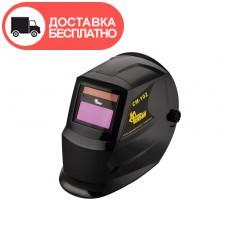 Сварочная маска хамелеон Кентавр СМ-102