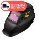 Сварочная маска хамелеон Кентавр СМ-151
