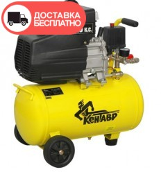 Компрессор Кентавр КП-2425В