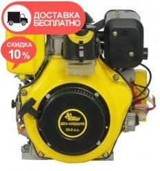 Бензиновый двигатель Кентавр ДВЗ-420ДШЛЕ